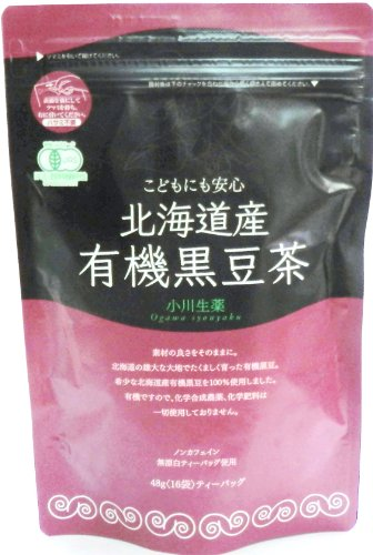 北海道産有機黒豆茶 3g16p ×2袋