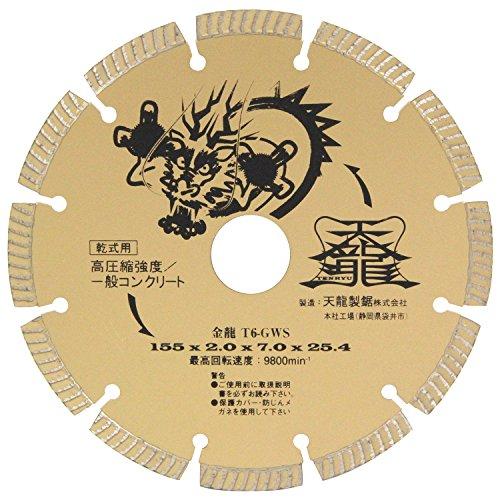 天龍製鋸 ダイヤモンドカッター 金龍 高圧縮強度/一般コンクリート(建設・土木) 外径155mm T6-GWS