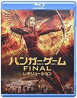 ハンガー・ゲーム FINAL:レボリューション [Blu-ray]
