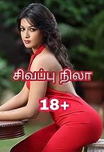 tamil sex story story