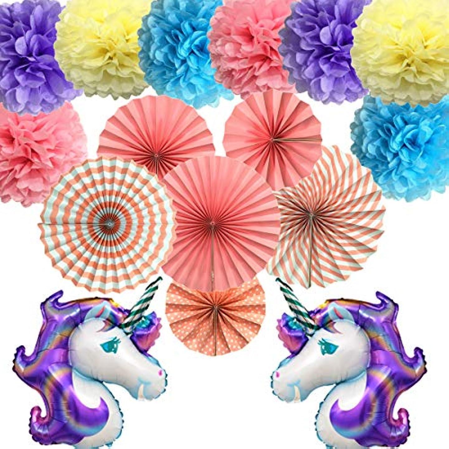 Unicorn Birthday Party Decoration Set Birthday Baby Shower Bridal Shower Bachelorette Party Wedding Décor - Tissue Paper Pom Pom, 27