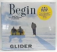 GLIDER(グライダー)