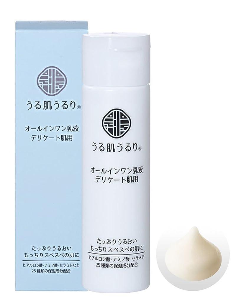 枠明快回復うる肌うるり オールインワンジェル 保湿乳液 セラミド アミノ酸配合 メンズOK 敏感肌 乾燥肌 年齢肌用 120mL 1本