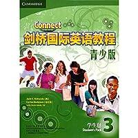 剑桥国际英语教程3青少版学生包(配光盘)