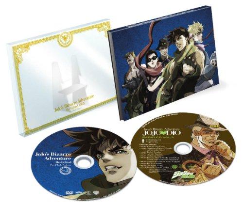 ジョジョの奇妙な冒険 総集編 Vol.3(初回生産限定版) (ラジオCD「JOJOraDIO」付き) [DVD]