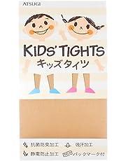 (アツギ)ATSUGI キッズタイツ 【日本製】 KID'S TIGHTS(キッズタイツ) 50Dタイツ 〈3足組〉
