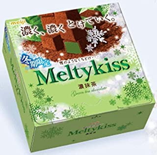 Meiji Meltykiss Chocolate Koi Matcha - 2016 Winter Limited