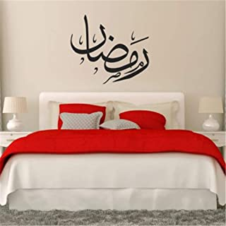 Vinyl Decal Quote Art Wall Sticker Inspirational Quotes Cheap Oriental Stickers Arabic Style