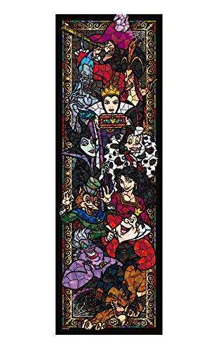 Princess Piece Jigsaw Disney Pix Collection Puzzle de 1000 Piezas, diseño de Princesa Selfies (J19763)