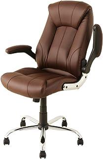 アイリスプラザ オフィスチェア 跳ね上げ式アームレスト 肉厚クッション 社長椅子 リクライニング ロッキング機能 無段階昇降 HLC-0805 レザーブラウン
