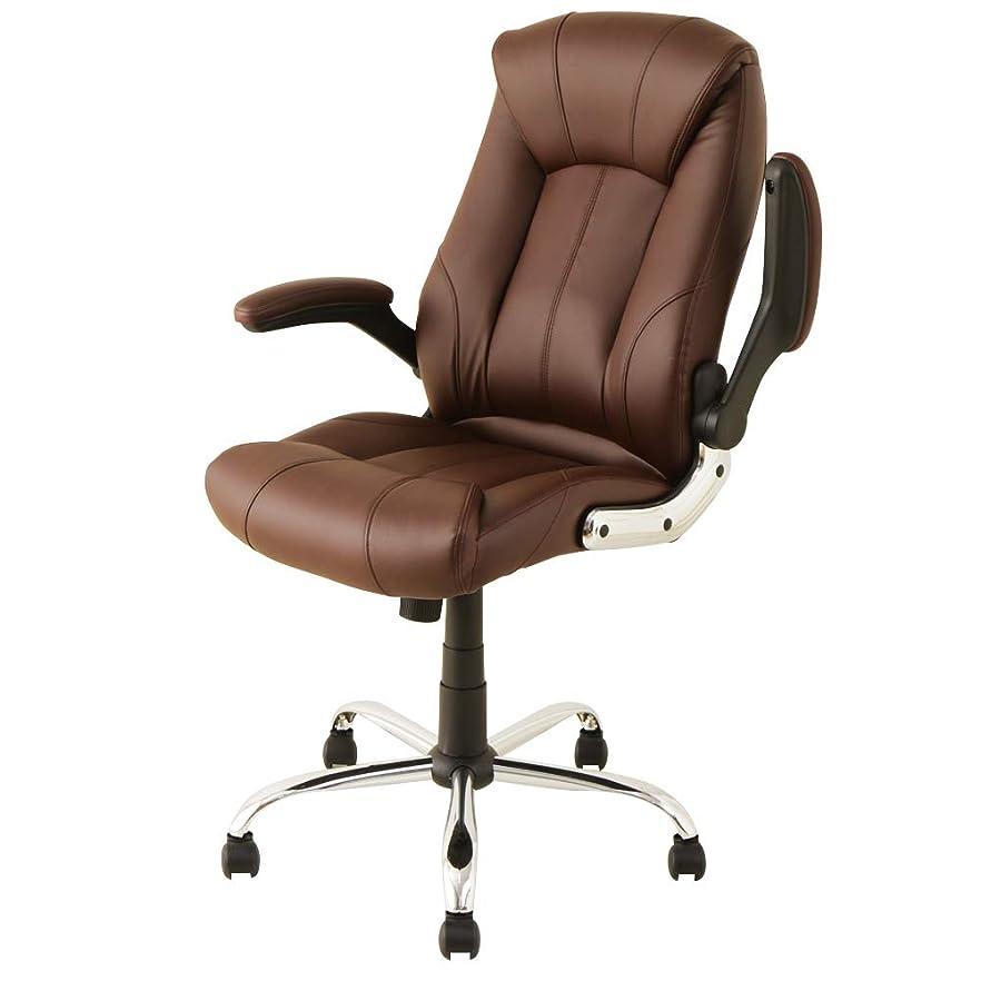 アイリスプラザ オフィスチェア 跳ね上げ式アームレスト 肉厚クッション 社長椅子 ロッキング機能付き レザーブラウン HLC-0805