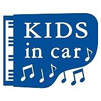 imoninn KIDS in car ステッカー 【パッケージ版】 No.42 ピアノ (青色)