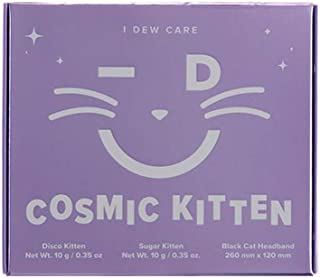 I Dew Care Cosmic Kitten Skincare Set! Sugar Kitten Hydrating Peel-off Mask, Disco Kitten Illuminating Peel-off Mask and Kitty Headband! Hydrate, Brighten & Revitalize Dry Skin!