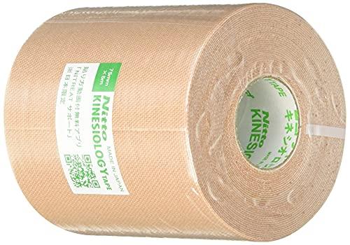 ニトリート キネシオロジーテープ NK-75 幅75mm×長さ5m 4巻入り 肌色
