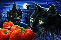 ジグソーパズル パズル 500ピース カボチャ黒猫ハロウィーンの夜 誕生日 クリスマス バレンタイン ギフト 木製ジグソーパズル、(52x38cm)