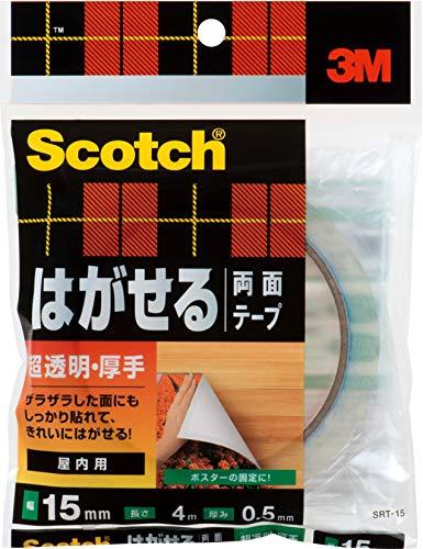 3M スコッチ はがせる両面テープ 超透明 厚手 15mm×4m SRT-15