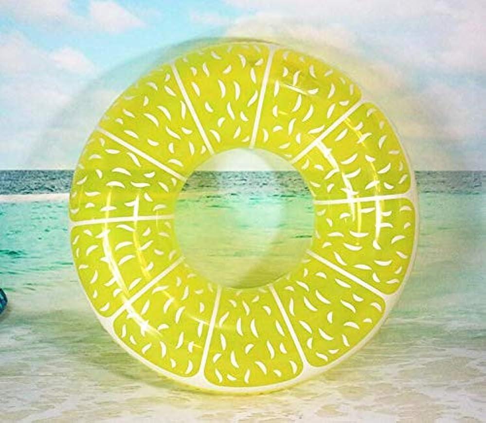 アセンブリ夫証人JQStar 新品 浮き輪 うき具 大人用 子供用 フロート 人気 果物 かわいい 家族 海 プール ビーチグッズ 遊具 空気入れ1個 (レモン1)