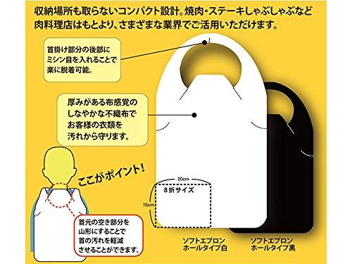 使い捨てエプロン【東京クイン ソフトエプロン ホールタイプ※黒】1200枚