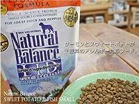 【小粒】ナチュラルバランススウィートポテト&フィッシュスモールバイツ22ポンド・10kg(2.2ポンド・1kg×10袋)+おやつプレゼント