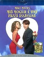 Mia Moglie E' Una Pazza Assassina [Italian Edition]