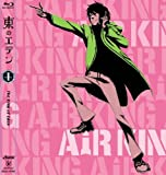 アマゾン限定 東のエデン 劇場版I The King of Eden + Air Communication Blu-ray プレミアム・エディション【初回限定生産】 image