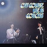 秋ゆく街で オフコース・ライヴ・イン・コンサート (1974年10月26日 ライブ at 中野サンプラザ)