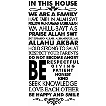 Seek Allah Quotes Islamic Wall Art Sticker Calligraphy Decals Praise Allah