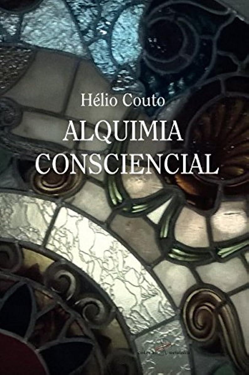 収束付添人ありそうAlquimia Consciencial
