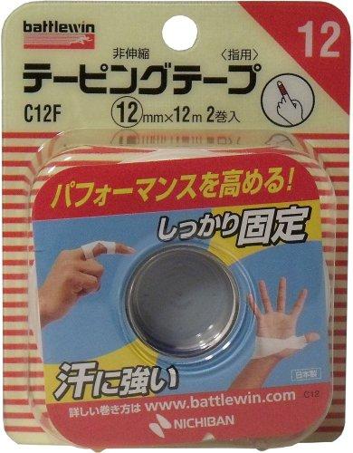 バトルウィン テーピングテープ 非伸縮タイプ 12mm×12m C12F 2巻