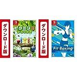 ピクミン3 デラックス|オンラインコード版 + Fit Boxing(フィットボクシング)|オンラインコード版