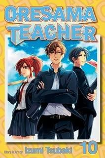 Oresama Teacher , Vol. 10 (10)