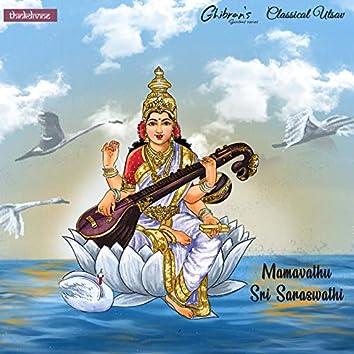 "Mamavathu Sri Saraswathi (From ""Ghibran's Spiritual Series"")"