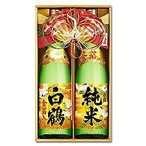白鶴 迎春 純米酒金箔入 [ 日本酒 兵庫県 1800mlx2本 ] [ギフトBox入り]