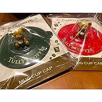タリーズコーヒー ベアフル 2020年バージョン マグカップキャップ 2個セット