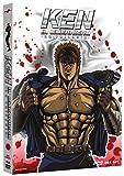 Ken Il Guerriero La Trilogia- La Serie Completa (3 Dvd) (Limited Edition) (3 DVD)