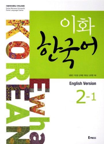 Ewha Korean. 2-1 (in English) (Korean edition)