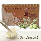 Eselsmilchseife mit 21% Eselsmilch und Olivenöl handgemachte Seife 1er Pack (1 x 100 g) -...