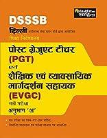 DSSSB PGT & EVGC HINDI EDN.