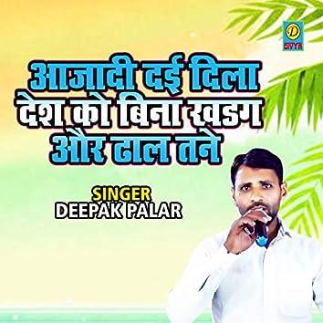 Azadi Dai Dila Desh Ko Bina Khadag Aur Dhaal Tane