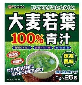 ユーワ 大麦若葉青汁 100% 2gX25