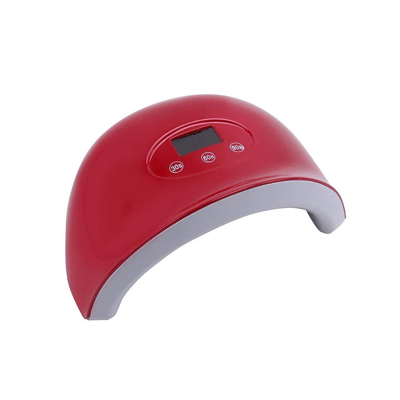 おとなしいオークション男やもめ24ワットネイルドライヤー、ネイル用ポータブルLED/UVランプ、30/60/90秒タイマー、赤外線センサー、LCDディスプレイ、すべてのゲルに対応,Red