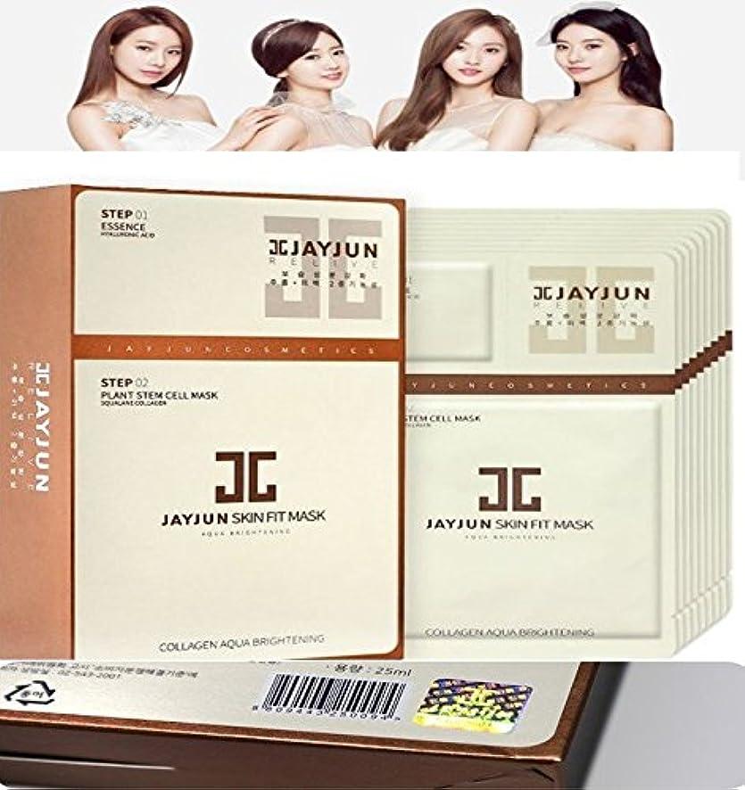 移動するユーモア護衛JAYJUN スキンフィットアクア ブライトニング マスク(10枚入り/JayJun Skin Fit Collagen Aqua Brightening Mask Sheet 10Pcs/HG Sticker Certified [並行輸入品]