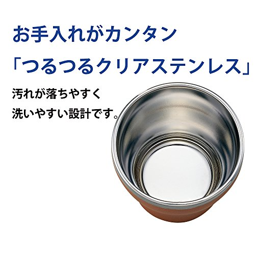 象印(ZOJIRUSHI)まほうびんステンレスタンブラー300mlディープブルーSX-DD30-AD