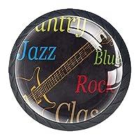 引き出しハンドルは装飾的なキャビネットのノブを引っ張る ドレッサー引き出しハンドル4個,エレクトリックギタージャズロッククラシック