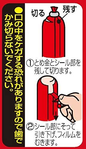 マルちゃんソーセージL5本束