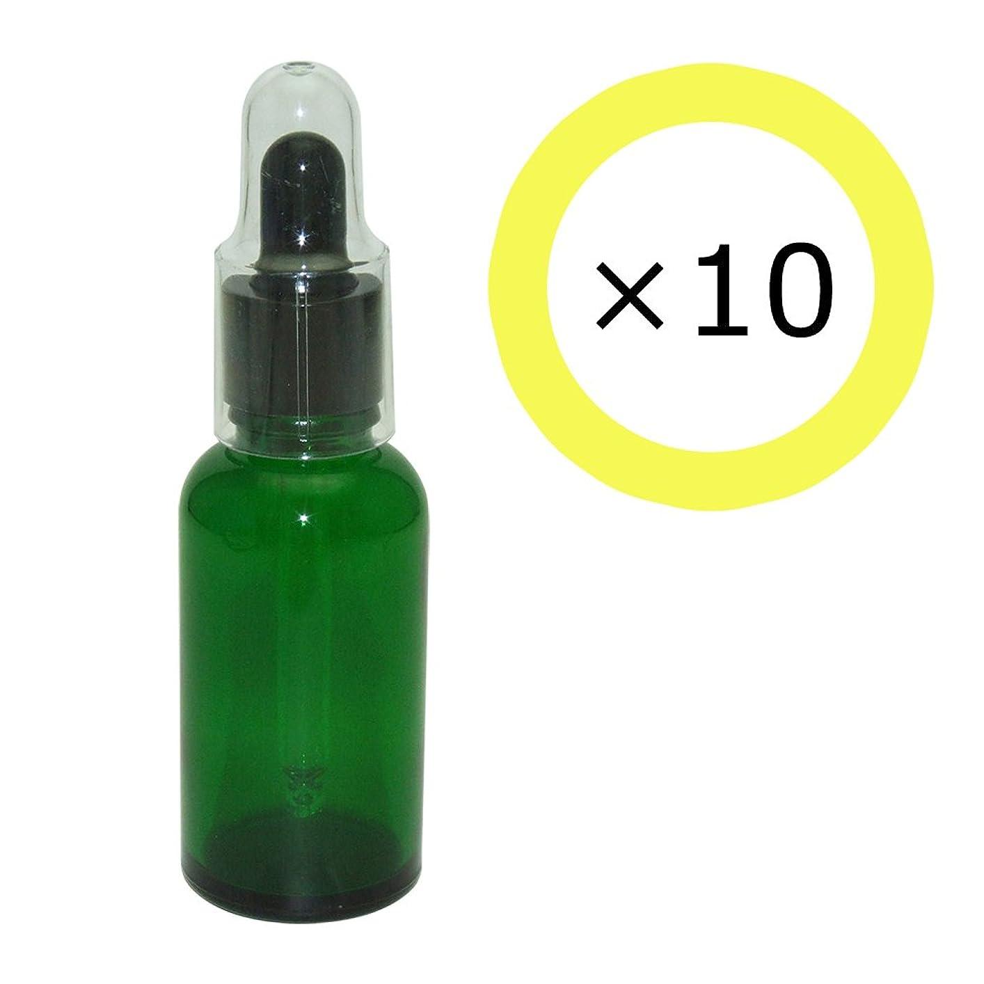 寂しい有用忠実にガレージ?ゼロ 遮光ガラス スポイド瓶 【緑】 30ml×10個/アロマ保存