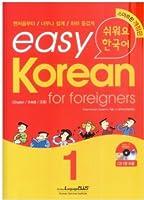 Easy Korean for foreigners 1 [003kr]
