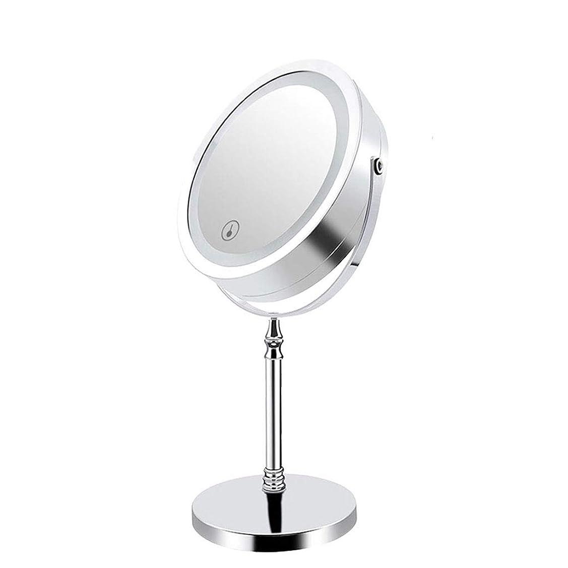 あいにく図ジュラシックパークCONCEN スマートフィルライトタッチスクリーンデスク化粧鏡付きランプデスクトップledライト両面虫眼鏡子供王女ミラー