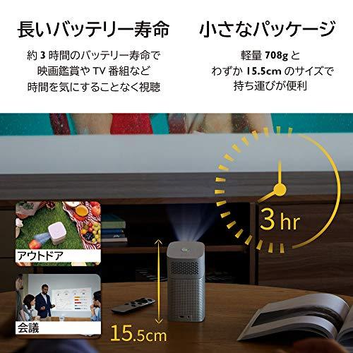 BenQGV1【無線LAN・Bluetooth・Android搭載モバイルプロジェクター】(200ルーメン/内蔵バッテリー3時間持続可能/USB-C/HDMI変換ケーブル付き/5Wスピーカー)