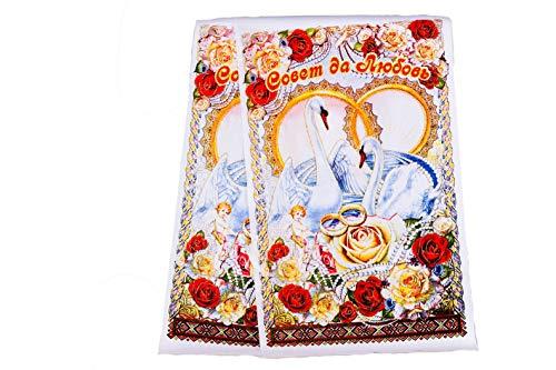 GMMH Hochzeit Wedding Ruschnik Hochzeit Brot Handtuch ca. 36x150 cm (22)